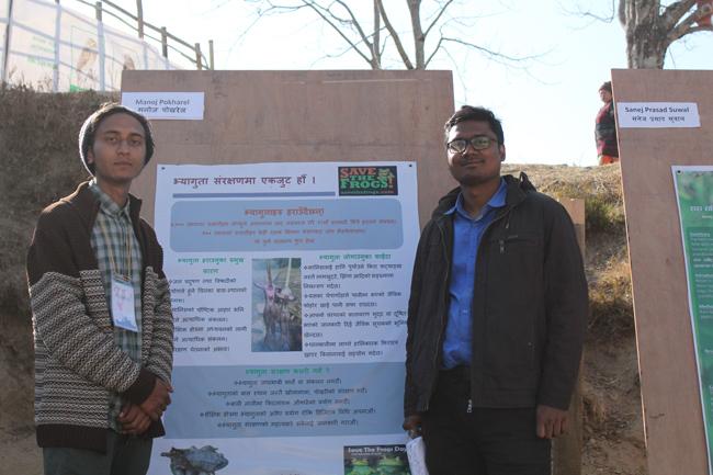 Manoz Pokharel Nepal