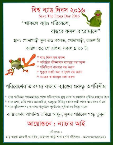 Bangladesh-Godagari-1