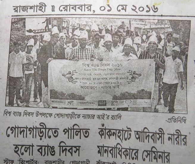 Bangladesh-Godagari-13