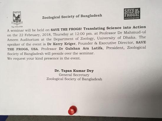 Dhaka Seminar Announcement