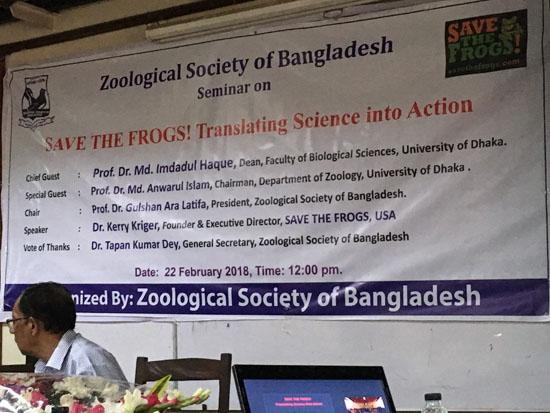 Dhaka University Banner
