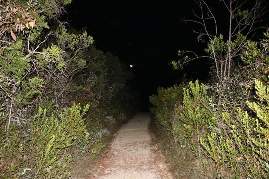 caraca cascatinha trail cerrado
