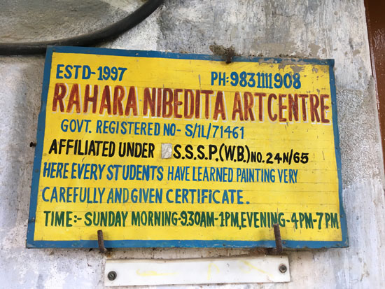 kolkata rahara nibedita 2018 school sign